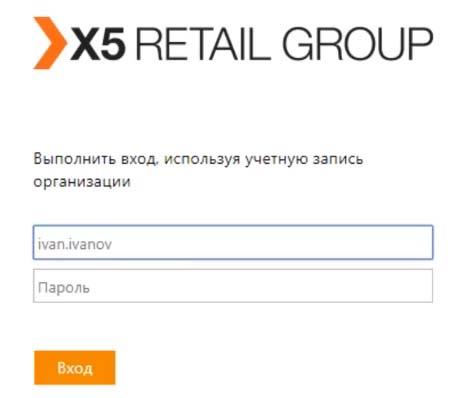 Forma-vhoda-v-portalx5.hro_.ru_.jpg