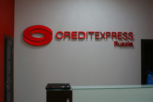 474_kreditekspress-300x200.jpg
