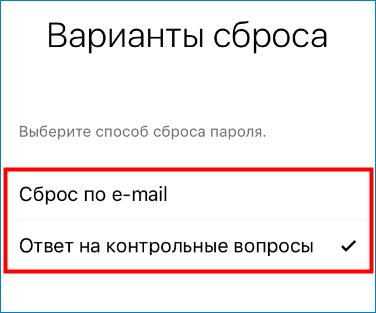varianty-sbrosa-parolja.png