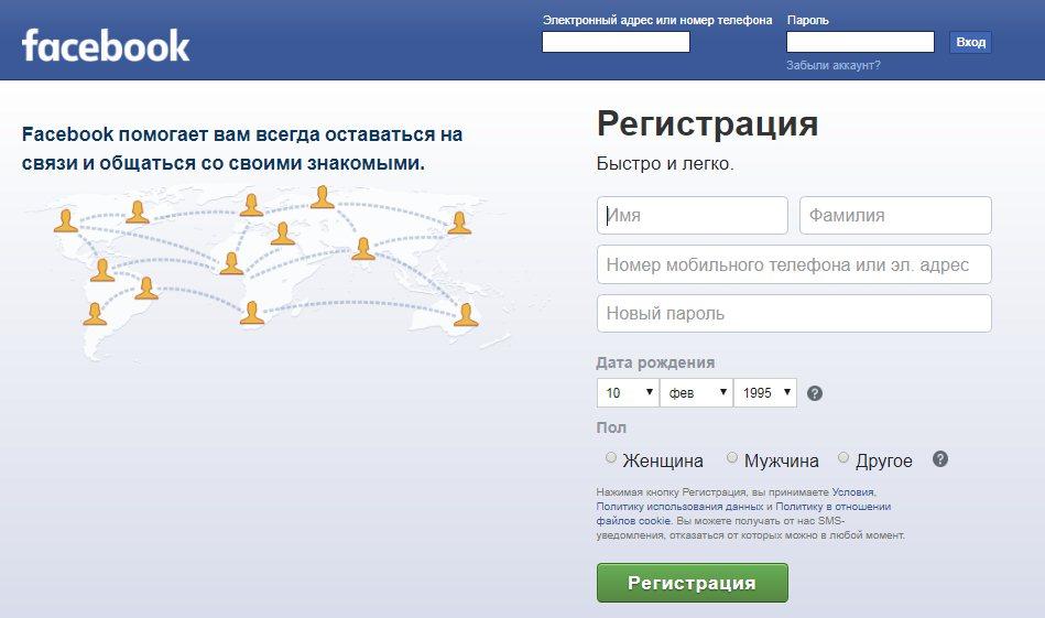 registraciya-bez-telefona1.jpg