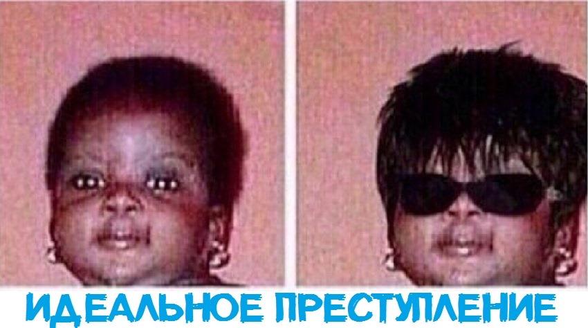 kak-posmotret-zakrytyj-profil-instagram-ne-podpisyvayas_3.jpg