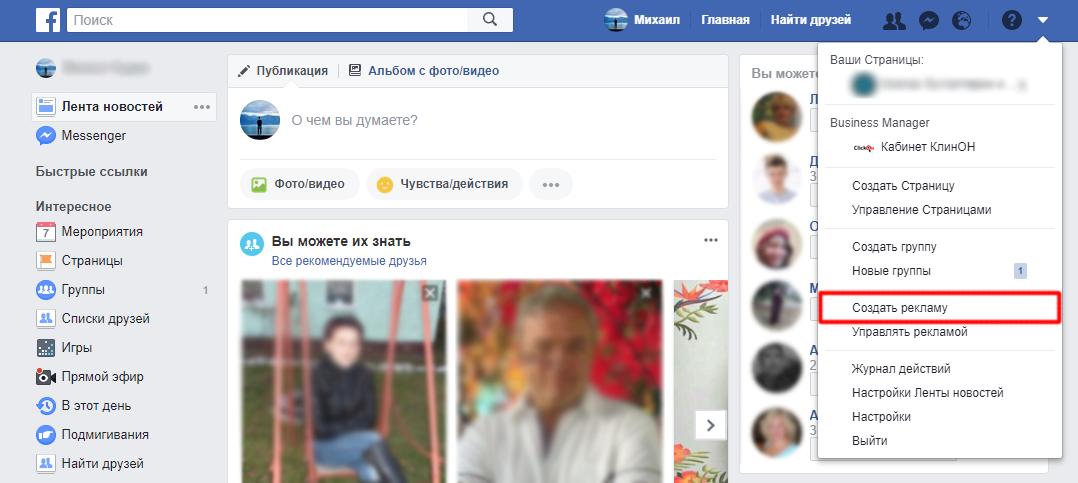 17443_Facebook.png