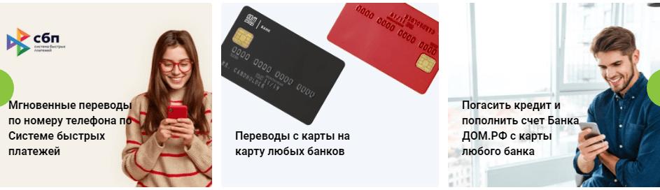 lichnyy-kabinet-dlya-fizicheskih-lits-1.png