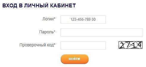 1515503738_npf-doverie-2.jpg