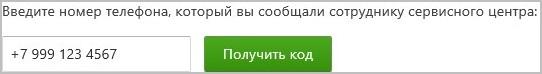 parol-k-sertifikatu-jecp-t.jpg