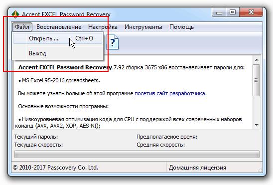 epr-03.png