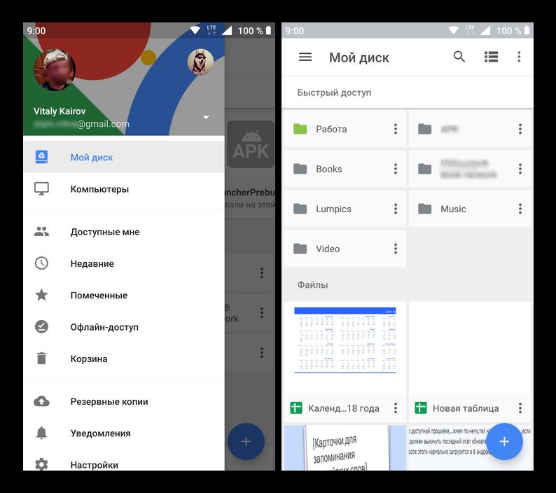 Interfeys-mobilnogo-prilozheniya-Google-Disk-dlya-Android.png