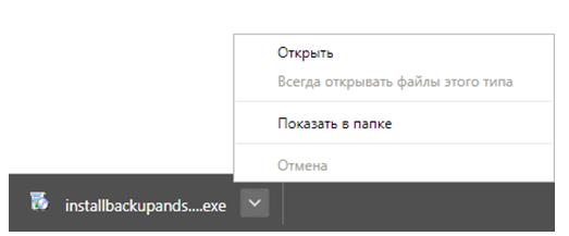 Screenshot_14-6.png
