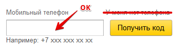 yandex-mail.png