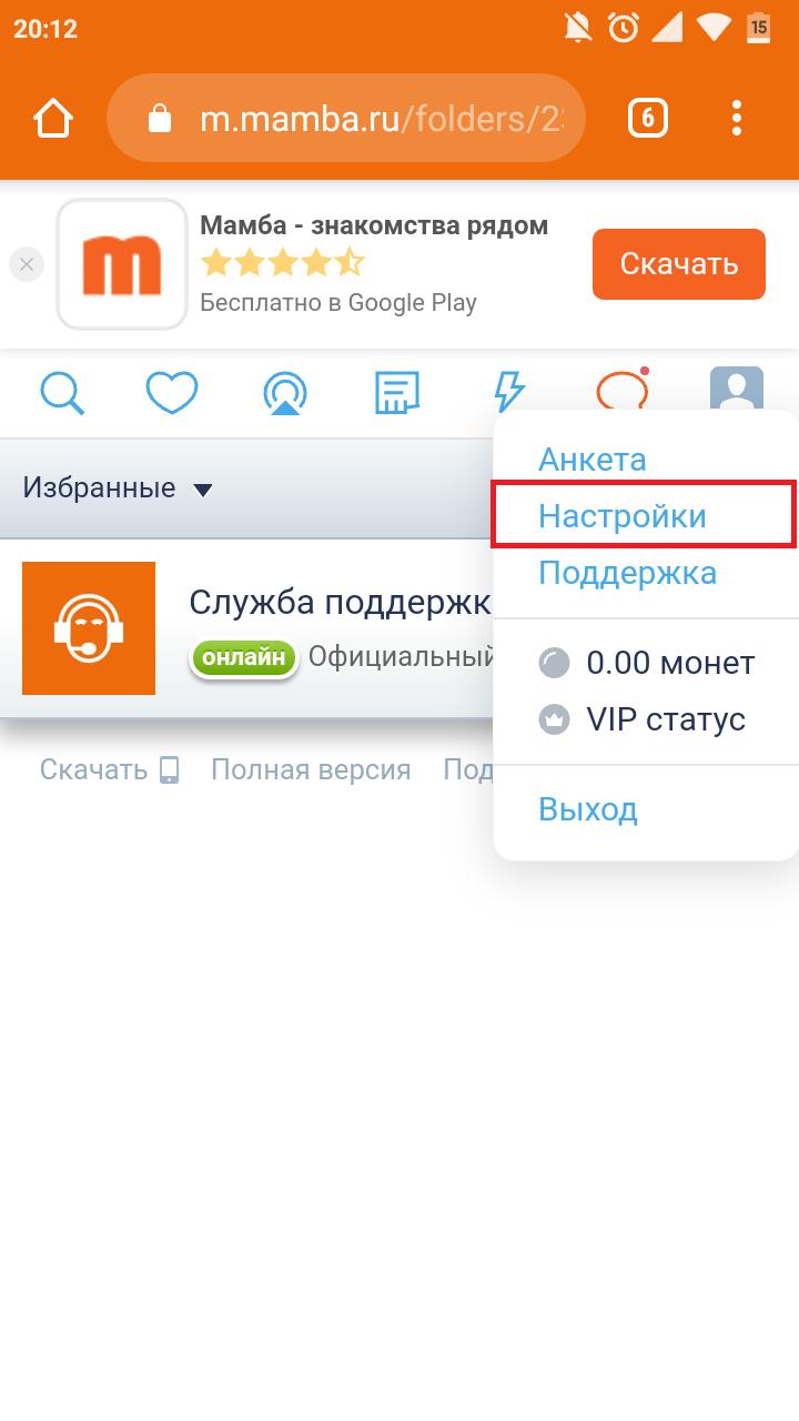 Screenshot_2019-09-19-20-12-05-123_com.android.chrome.png