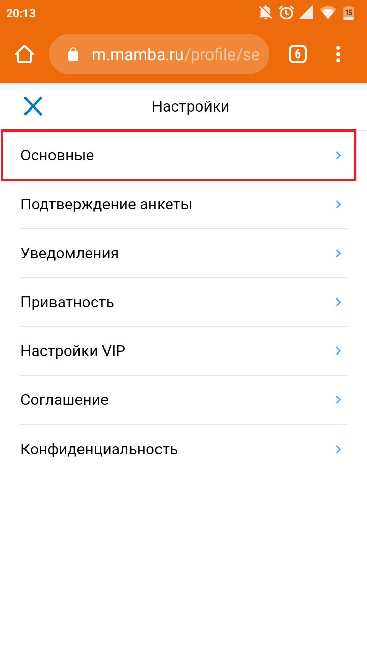 Screenshot_2019-09-19-20-13-31-901_com.android.chrome.png