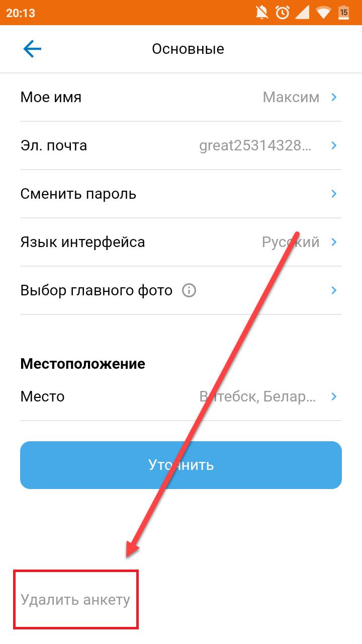 Screenshot_2019-09-19-20-13-46-804_com.android.chrome.png