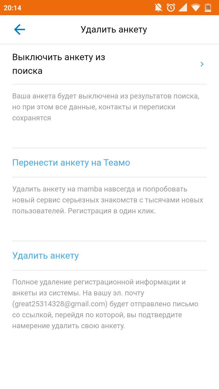 Screenshot_2019-09-19-20-14-42-919_com.android.chrome.png