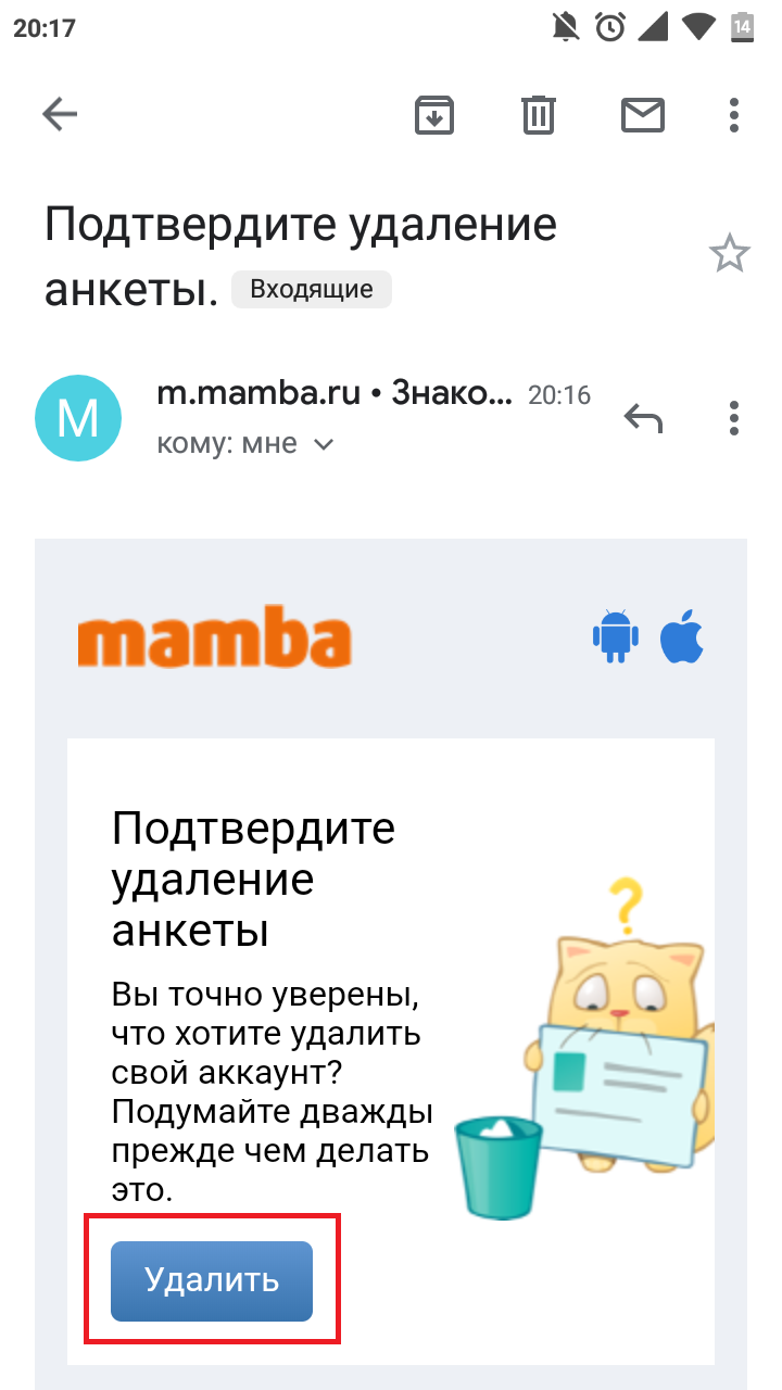 Screenshot_2019-09-19-20-17-30-241_com.google.android.gm_.png