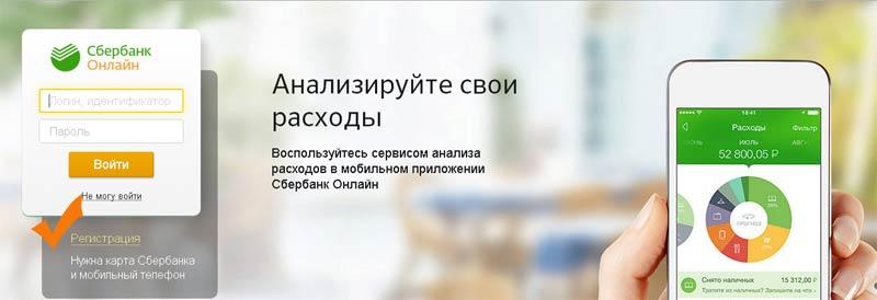 sb-online-registracia.jpg