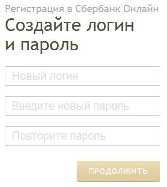 login.jpg