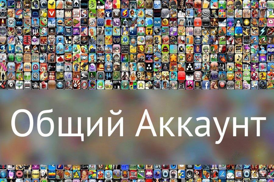 akkaunt-apple-obzor.jpg