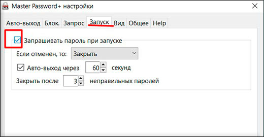 Screenshot_3-4.jpg
