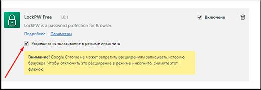 Screenshot_1-7.jpg