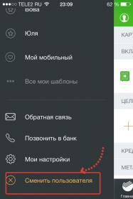 13-Kak-izmenit-pyatiznachnyii---kod-mobilnoe-prilozhenie-sberbank-187x280.png
