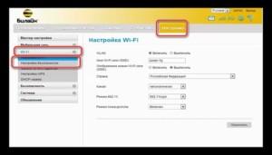 4-Nastrojka-vaj-faj-na-routere-300x171.jpg