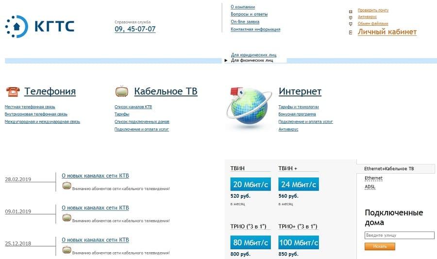 kostroma2.jpg