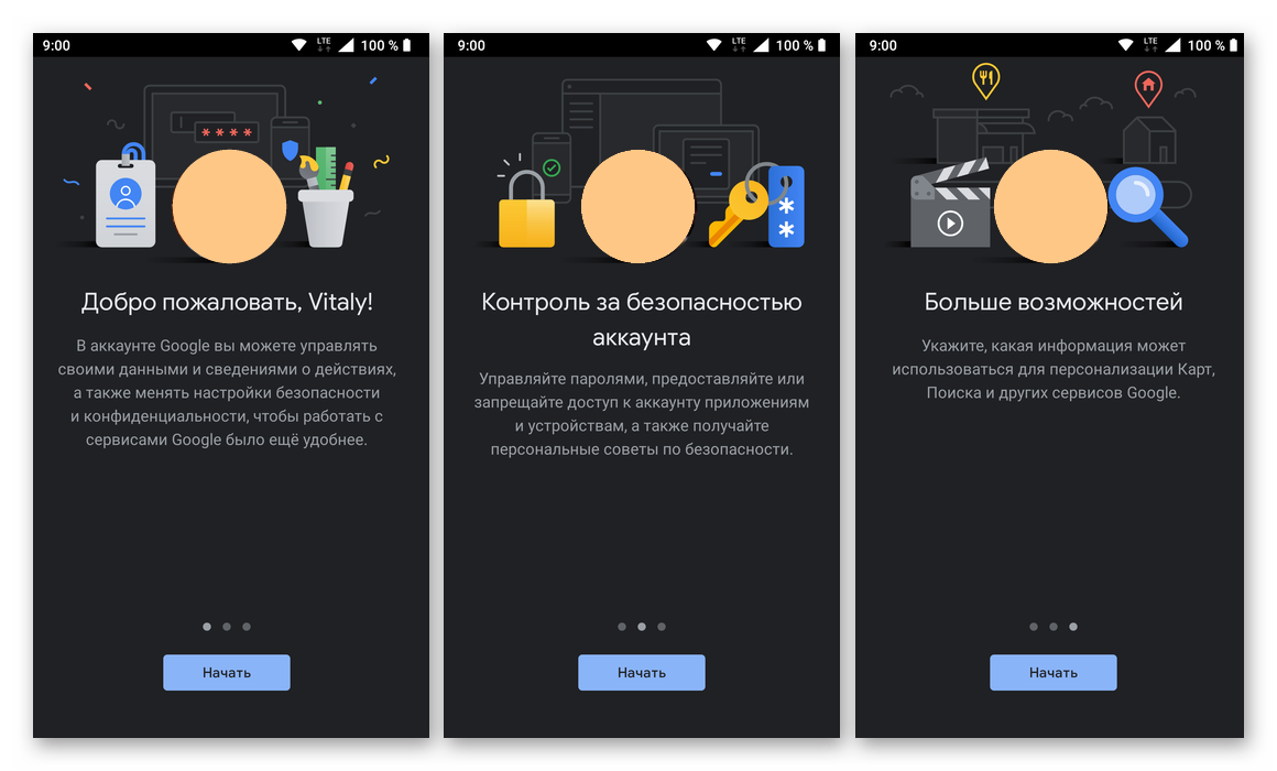 Vhod-v-uchetnuyu-zapis-Google-na-mobilnom-ustrojstve-s-Android.png