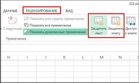 Screenshot_4-9.jpg
