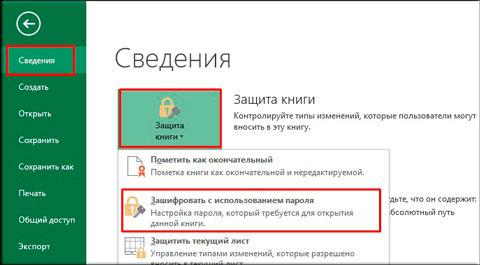 Screenshot_1-13.jpg