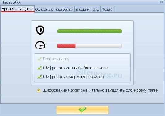 yroven-zashiti-v-anvide-seal-folder.jpg