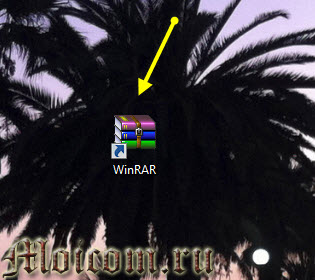 Kak-postavit-parol-na-papku-programma-WinRAR.jpg