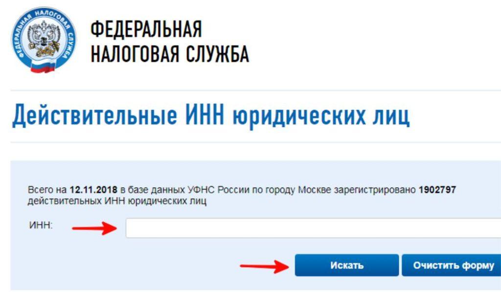 c-users-user-desktop-fns-4-jpg.jpeg
