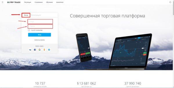 screenshot_15-600x303.jpg
