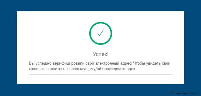 blockchain-registraciy.png
