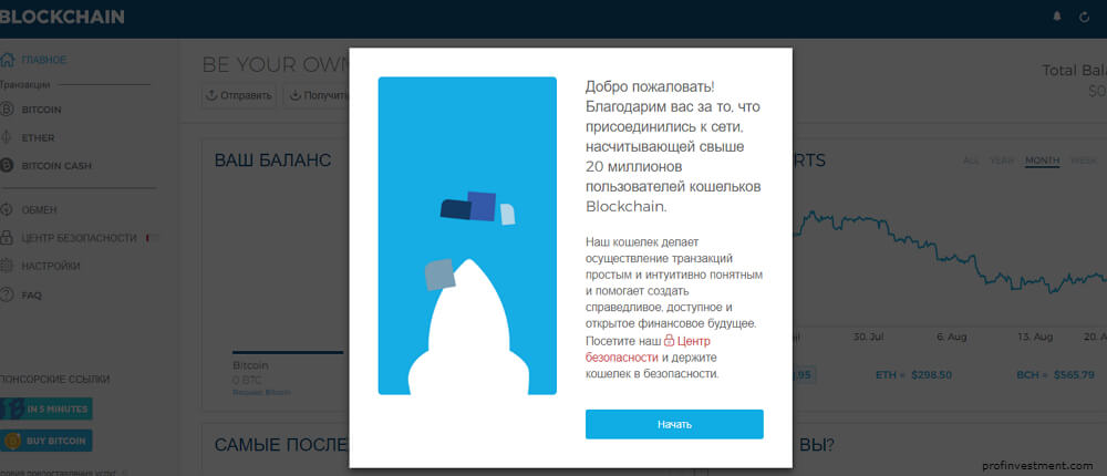 blockchain-com.jpg