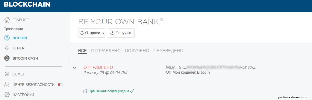 blockchain-vyvesti-crypto.png