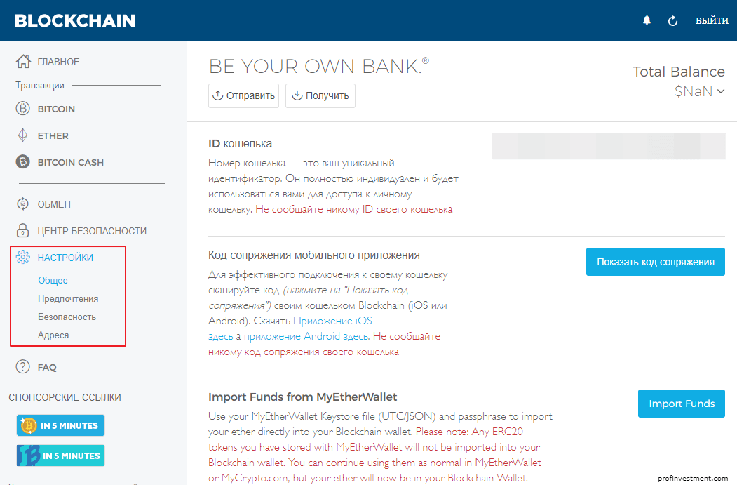 wallet-blockchain-setup-.png