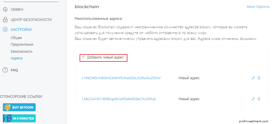wallet-blockchain-address-.png