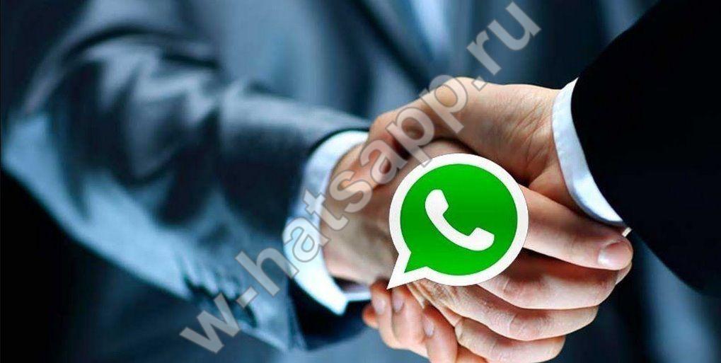 whatsapp-business7_result.jpg