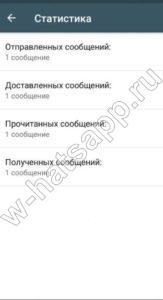 whatsapp-business111_result-163x300.jpg
