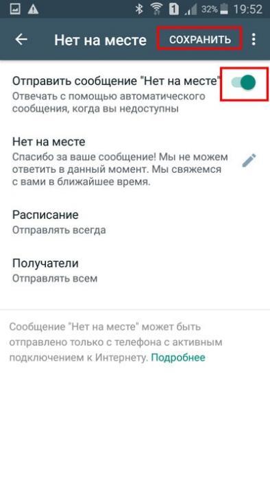 whatsapp-business-12.jpg