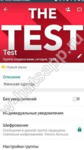 whatsapp-business113_result-168x300.jpg