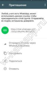 whatsapp-business115_result-168x300.jpg