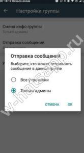 whatsapp-business114_result-165x300.jpg