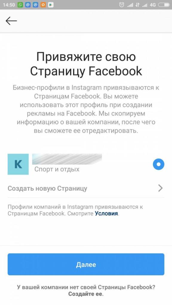 whatsapp-business-10-576x1024.jpg