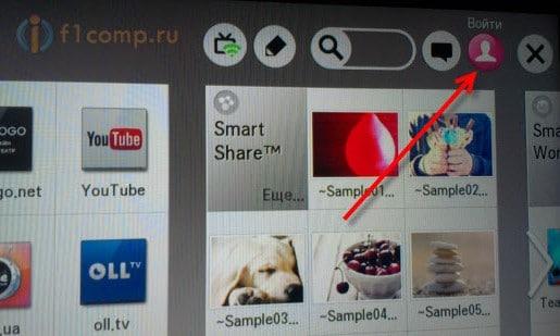kak-zaregistrirovatjsja-v-lg-smart-tv-2.jpg