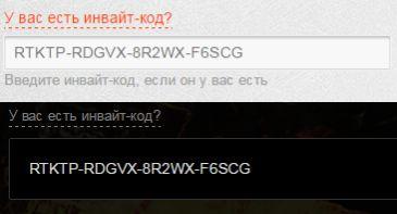 registracija-akkaunta-v-igre-world-of-tanks-1-1.jpg