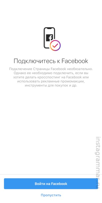 kak-podklyuchit-biznes-akkaunt-v-instagram.jpg