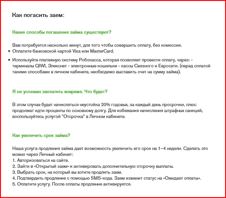 slonfinance_3.jpg