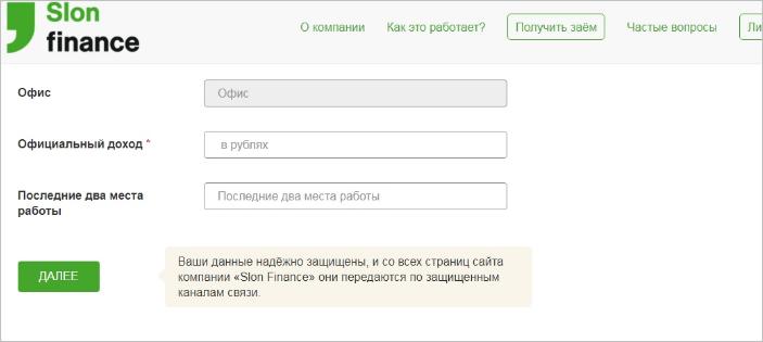 ofitsialnyy-dohod.png